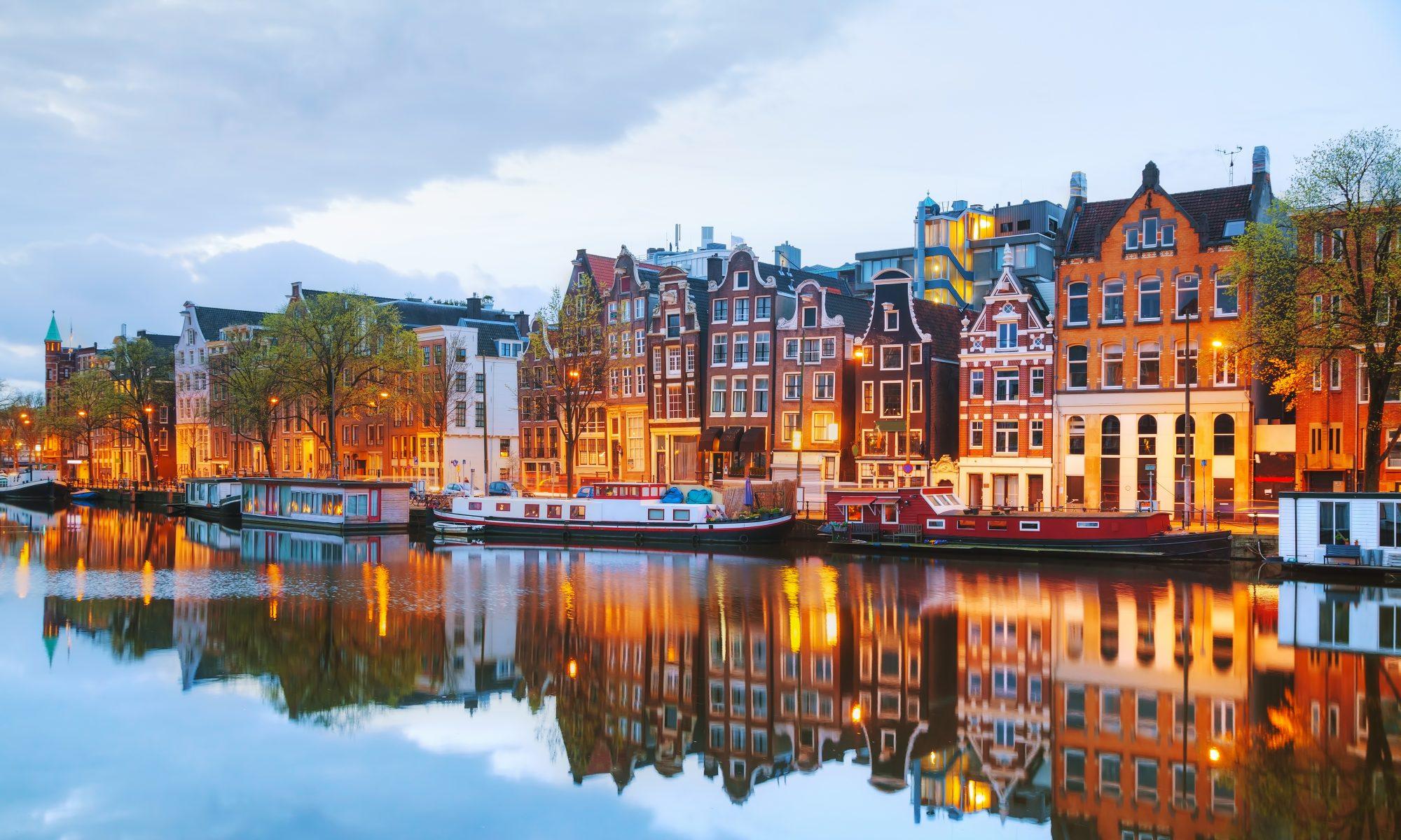 27 - 29 September 2017 |Amsterdam